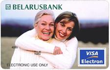 Беларусбанк как сделать карточку виза